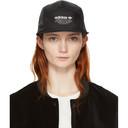 adidas Originals Black NMD Running Cap