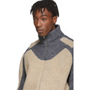 GmbH Beige and Grey Teddy Fleece Ercan Jacket