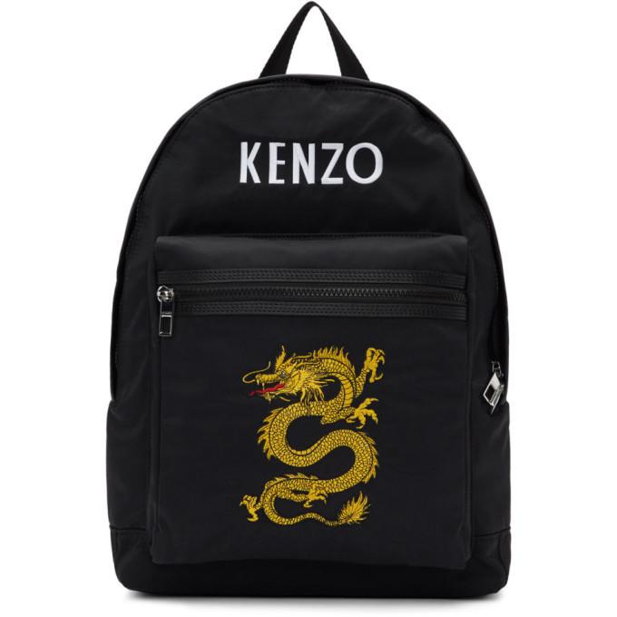 Photo: Kenzo Black Dragon Backpack