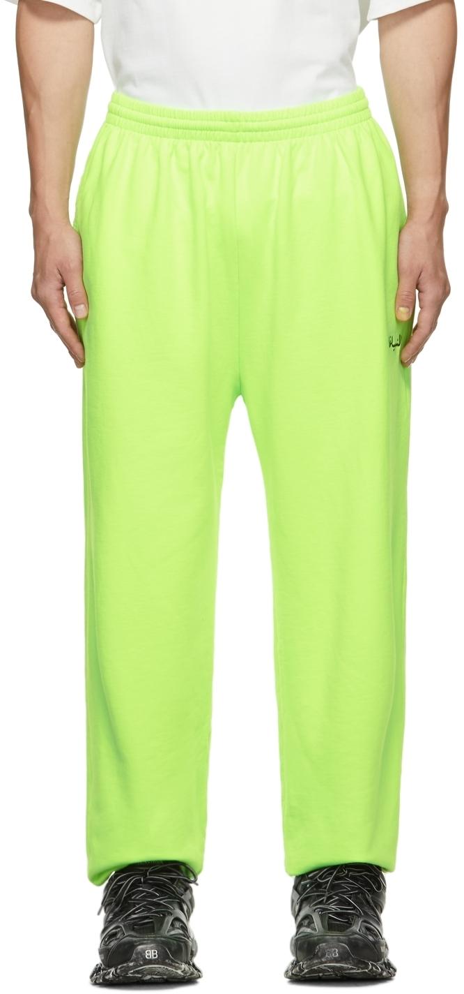 Photo: Balenciaga Fleece Lounge Pants