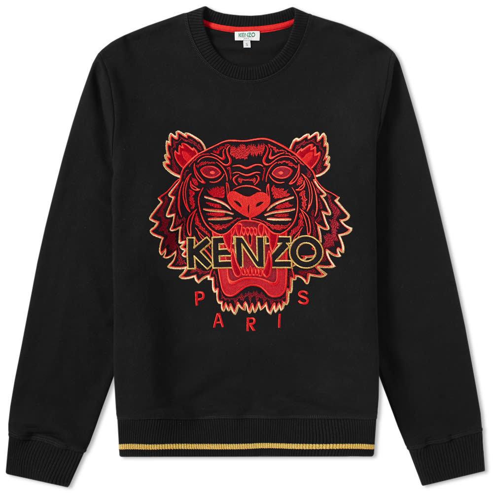 Photo: Kenzo Embroidered Tiger Crew Sweat