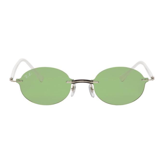 Photo: Ray-Ban Green and White Rimless Round Sunglasses