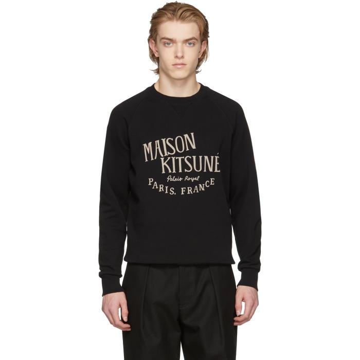 Photo: Maison Kitsuné Black Palais Royal Sweatshirt