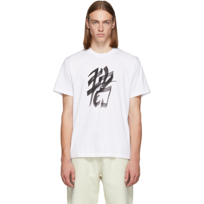 Photo: Vetements White Pig Chinese Zodiac T-Shirt