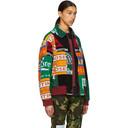 Martine Rose Multicolor Beermat Bomber Jacket