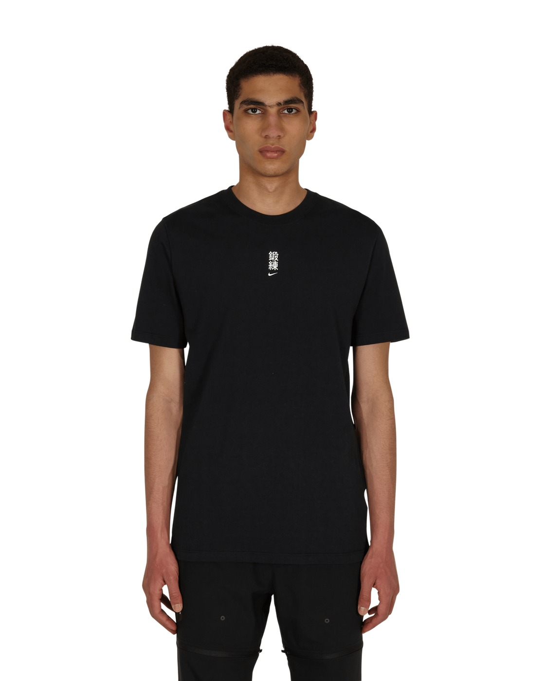 Photo: Nike Special Project Mmw T Shirt Black