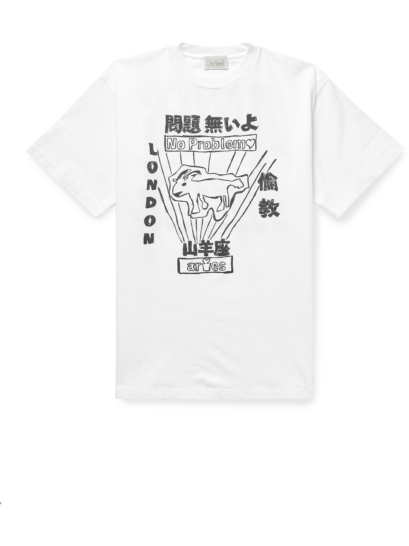 Photo: ARIES - Oversized Printed Cotton-Jersey T-Shirt - White - S