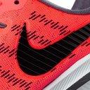 Nike Running - Air Zoom Vomero 14 Mesh Running Sneakers - Orange