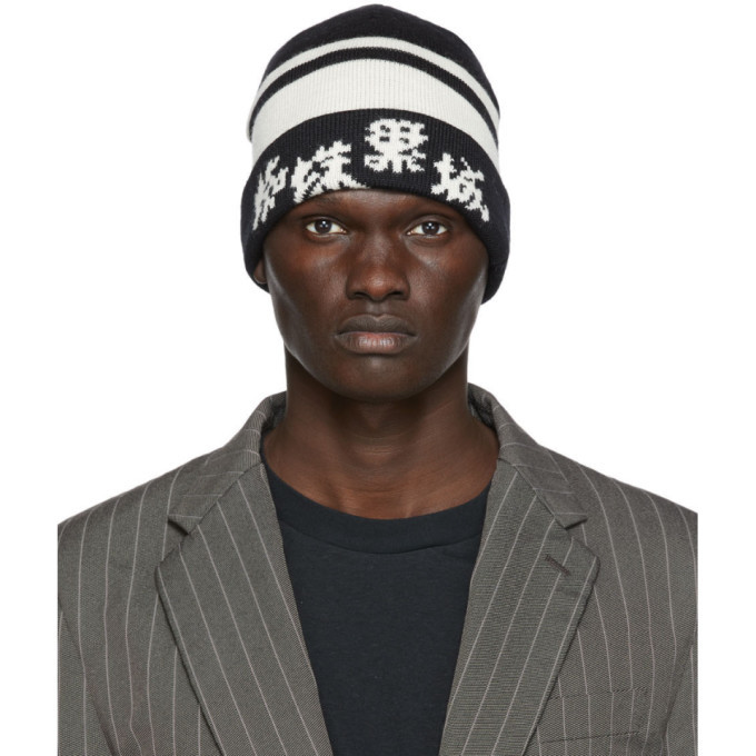 Photo: Undercover Black and Off-White Wool Beanie