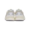 adidas Originals White Yung-1 Sneakers