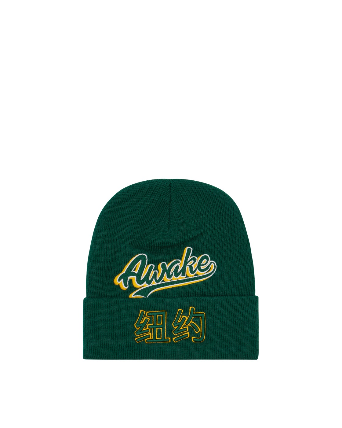 Photo: Awake Ny Chinatown Script Beanie Green