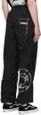 Aries Black Tie-Dye Windcheater Lounge Pants