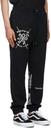 Ksubi Black Crest Lo-Fi Liberty Trak Lounge Pants
