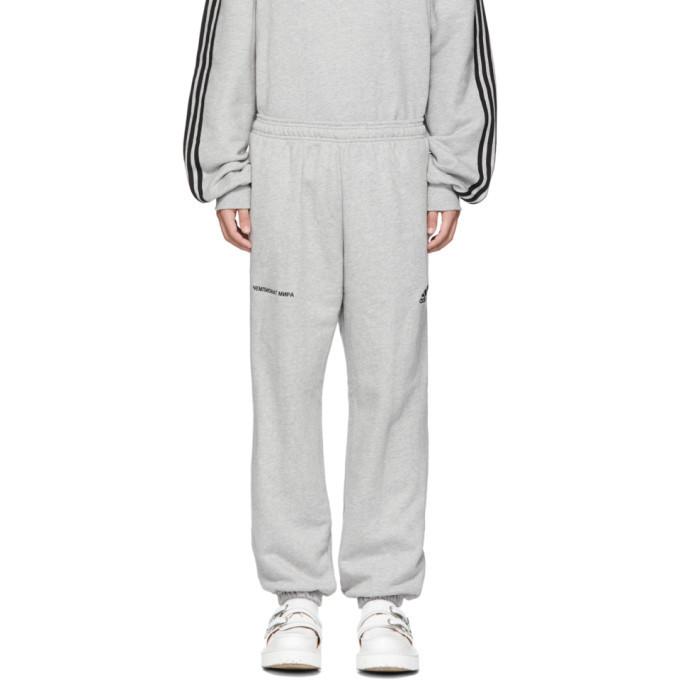 Photo: Gosha Rubchinskiy Grey adidas Originals Edition Sweatpants