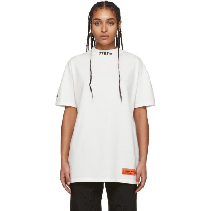 Photo: Heron Preston White Style T-Shirt