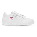 adidas Originals White Forum Low Sneakers