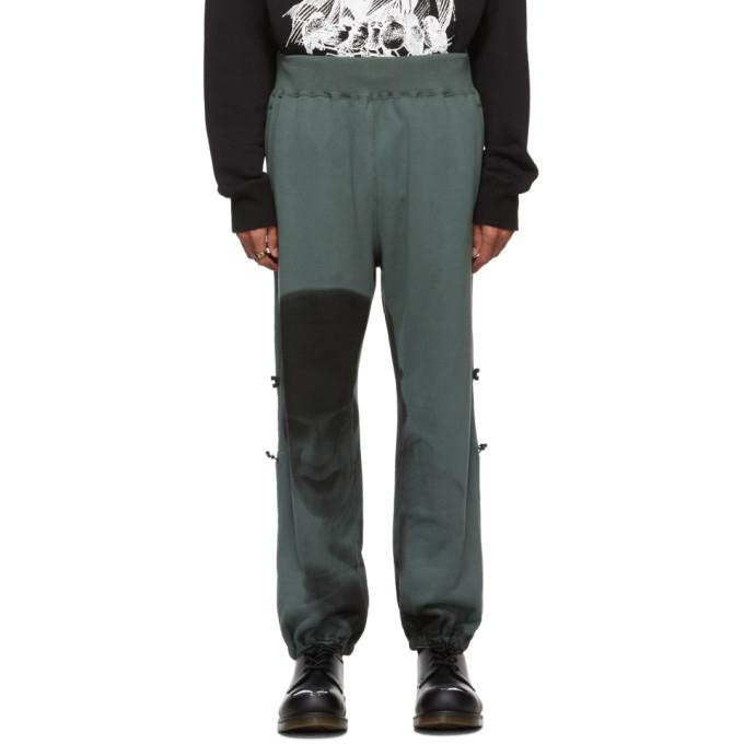 Photo: Undercover Green A Clockwork Orange Alex Image Lounge Pants