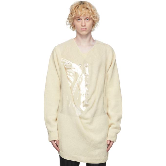 Raf Simons Transparent PVC Vest