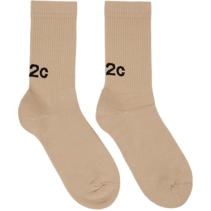 Photo: 032c Beige My Life My Rules Socks