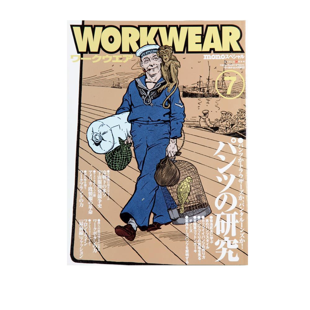 Photo: Workwear Magazine