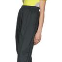 GmbH Grey Nylon Track Pants