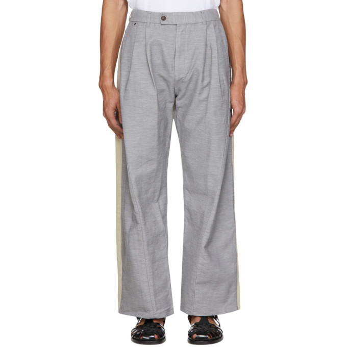 Photo: Bless Grey and Beige Overstock Jean Trousers