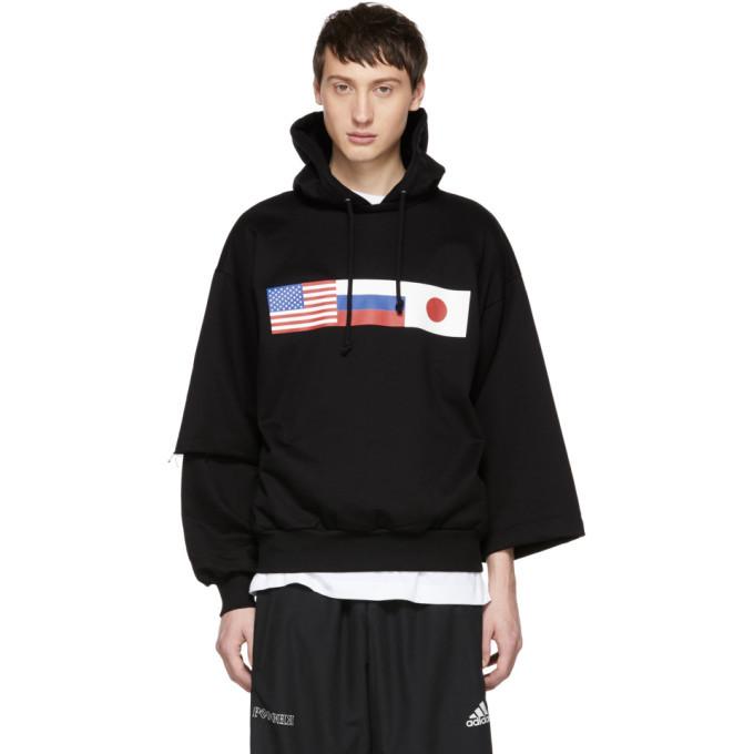 Photo: Gosha Rubchinskiy Black Asymmetric Double Sleeve Flag Hoodie