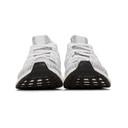 adidas Originals White UltraBoost Sneakers