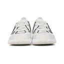 adidas Originals White QZT Gazelle Sneakers