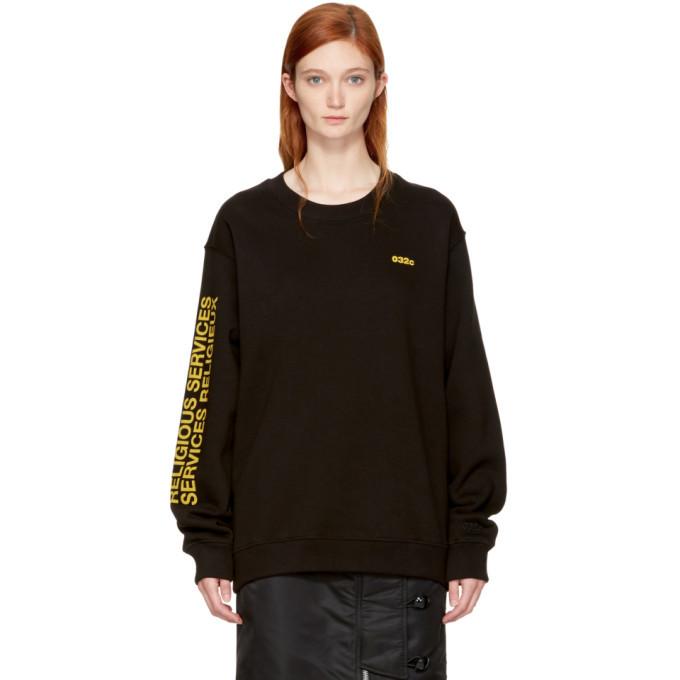 032c SSENSE Exclusive Black Religious Services Sweatshirt