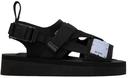 MCQ Black Criss Cross Sandals