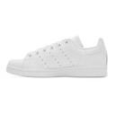 adidas Originals White Stan Smith Sneakers