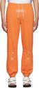 MCQ Orange Drawstring Lounge Pants