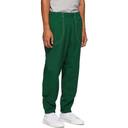 adidas Originals Green Summer B-Ball Track Pants